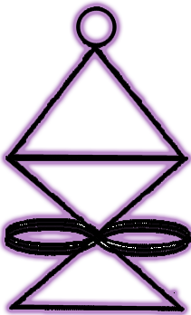 Символ Кармического Канала Символ Халу