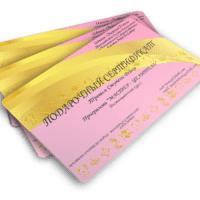 Подарочный сертификат Третья Ступень Рейки Мастер-Целитель от школы Энергия Рейки