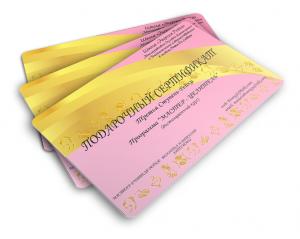 """Подарочный сертификат Третья Ступень Рейки Мастер-Целитель от школы """"Энергия Рейки"""""""