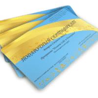 Подарочный сертификат Вторая Ступень Рейки от школы Энергия Рейки