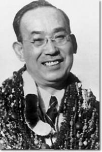 Духовная линия мастеров рейки Чуджиро Хайяси Chujiro Hayashi школа Энергия Рейки