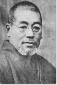 Духовная линия мастеров рейки Микао Усуи Dr. Mikao Usui школа Энергия Рейки