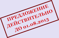 expired_date