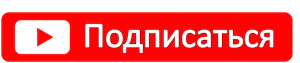 Канал YouTube школа Энергия Рейки