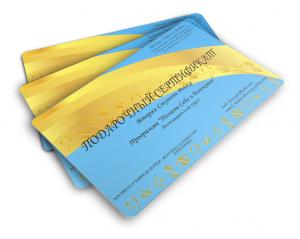 """Подарочный сертификат Вторая Ступень Рейки от школы """"Энергия Рейки"""""""