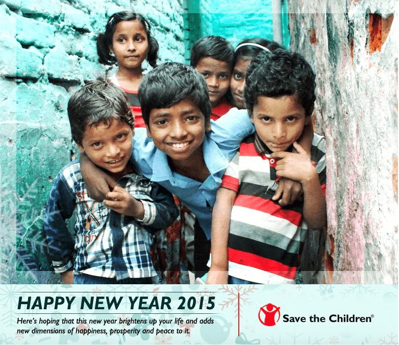 Школа Энергия Рейки фонд Save the Children Спасем Детей