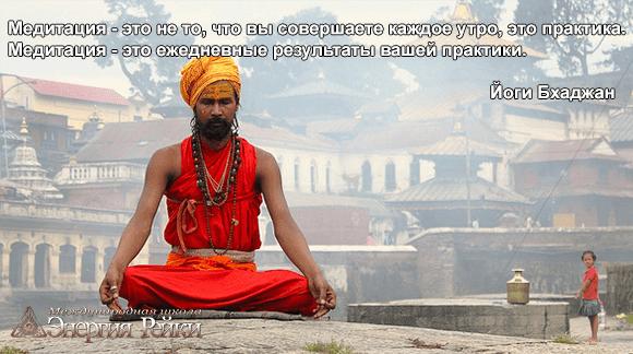 Медитация для начинающих и Практика Рейки, Рейки медитация для начинающих