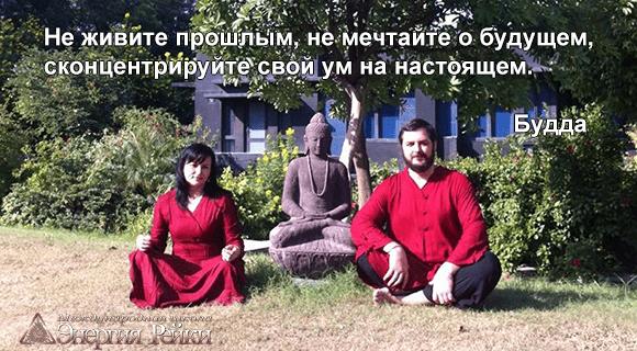 Рейки медитация и типы медитации рейки